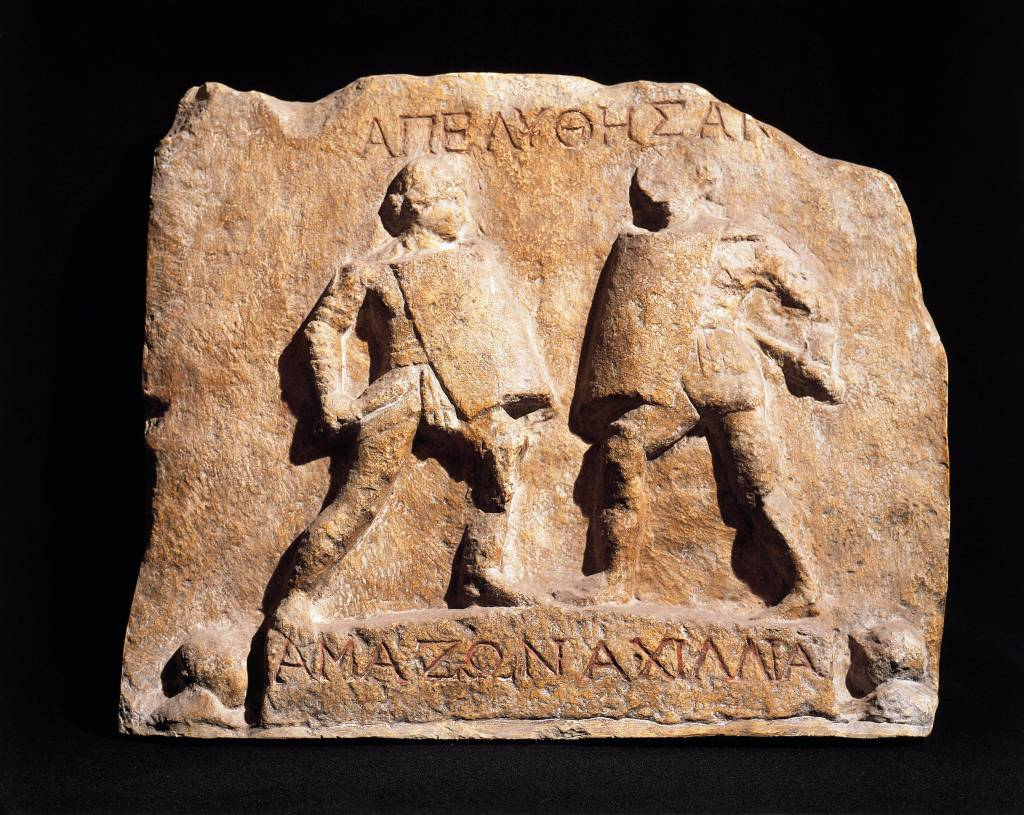 Roman civilization, Relief portraying fight between female gladiators