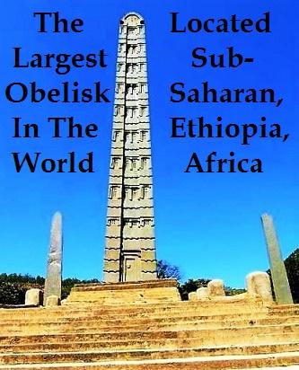 ethiopian-obelisk-100