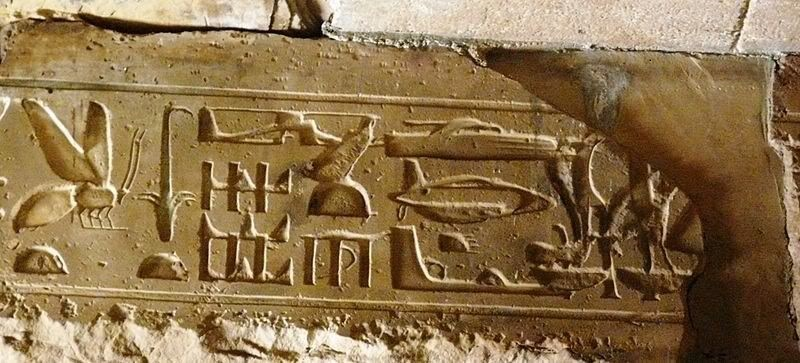 3,000 Year-Old Hieroglyphics In The Temple Of Seti I In Abydos