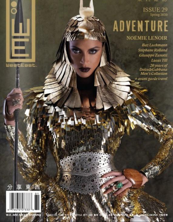 Last Pharaoh: Queen Cleopatra