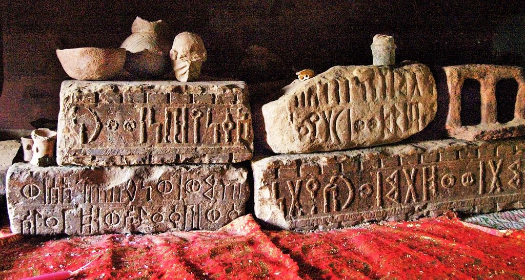 1024px-Ancient_Blocks_With_Sabaean_Inscriptions,_Yeha,_Ethiopia_(3146498586)