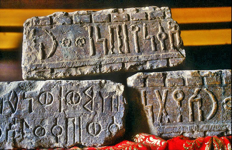 Ancient Inscription Blocks from Yeha, Ethiopia, Africa