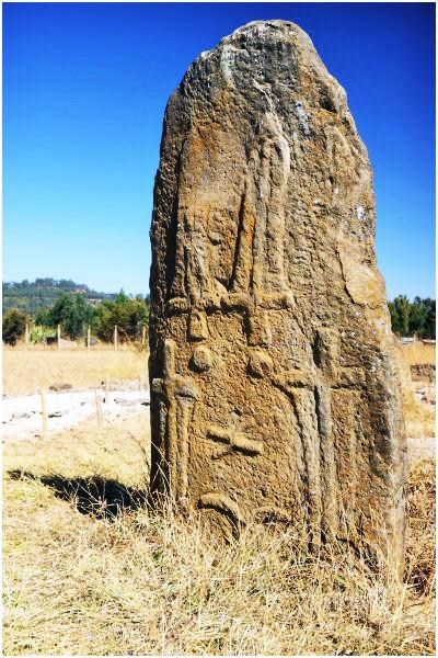 tiya,ethiopia 17