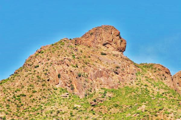 Yeha Lion shaped mountain