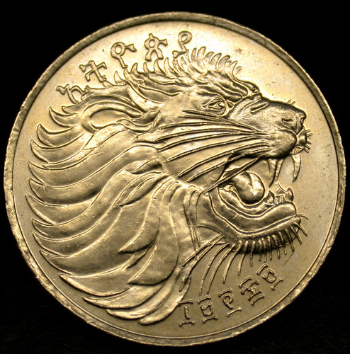 lion rock 10