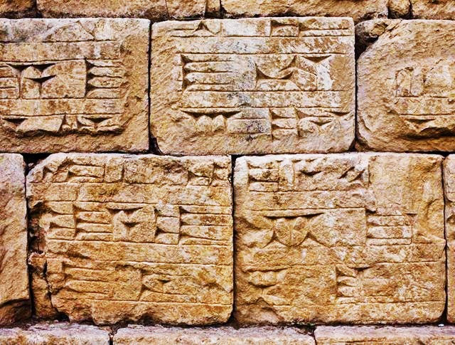 Cuneiform writings were found in Upper Egypt at Amarna