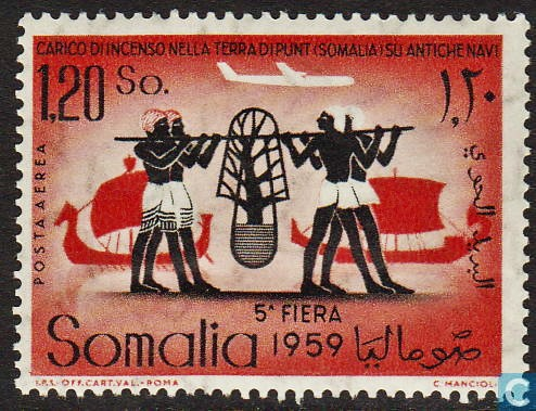 somali egyptian stamps 0