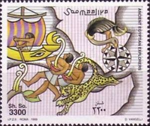 somali egyptian stamps