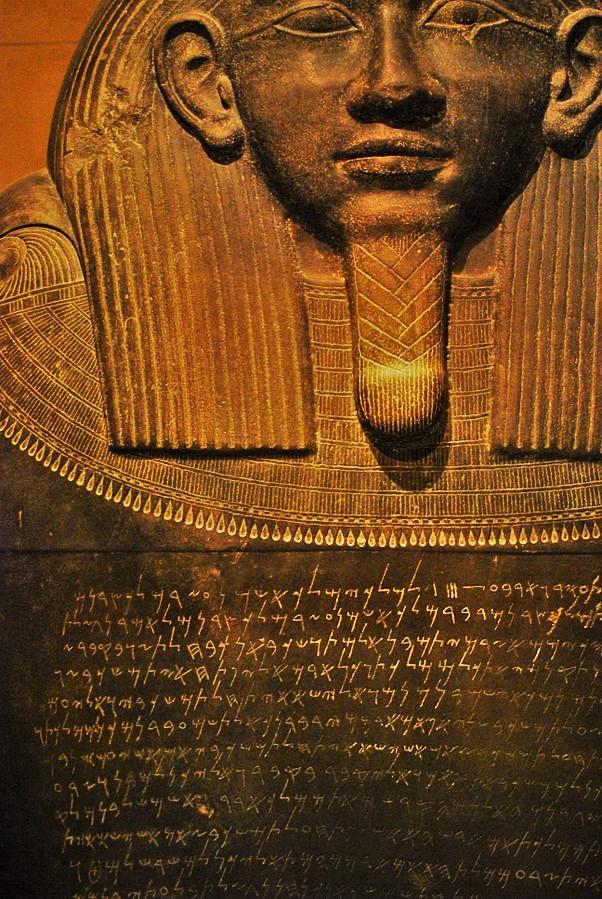 602px-Eshmunazar_II_sarcophagus