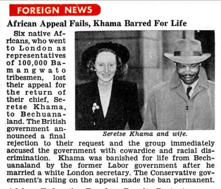 Seretse Khama & Ruth Williams 04