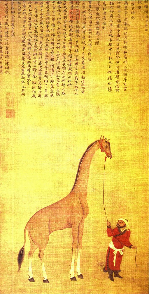 A giraffe from east Africa sent as a gift to China in 1414 and painted by a Chinese artist at the Ming zoo. Jerry H. Bentley & Herbert E. Ziegler. Traditiona and Encounters: A Global Perspective on the Past, McGraw-Hill Higher Education, p. 500.