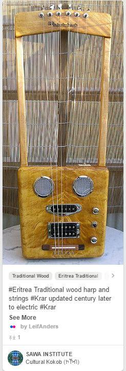 eritrea-harp