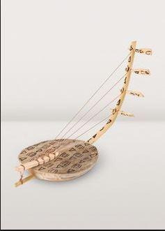 kenya-harp